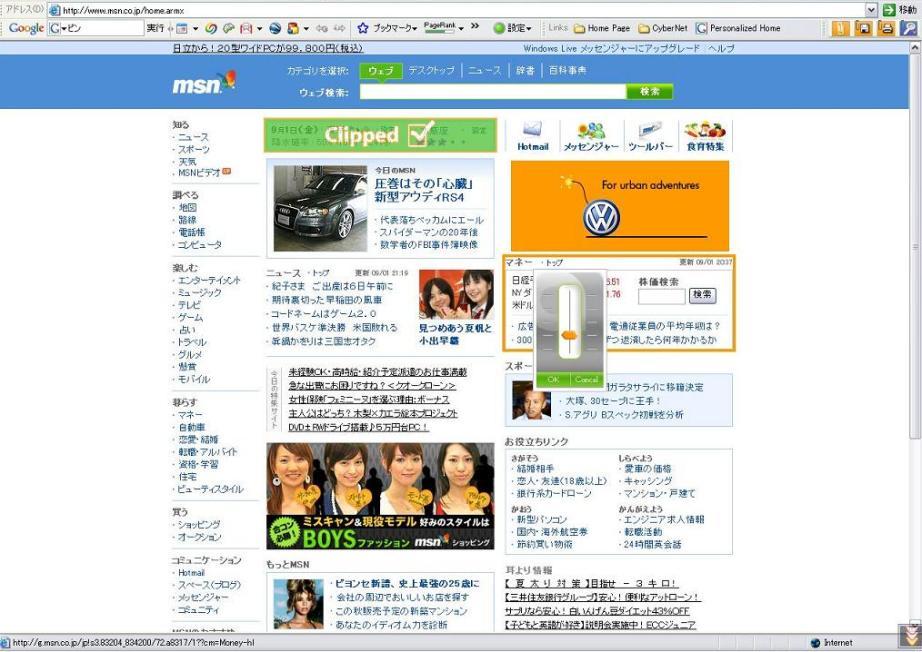 clipmarks1.JPG