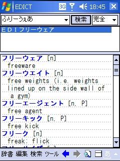 X0HT-EDICT