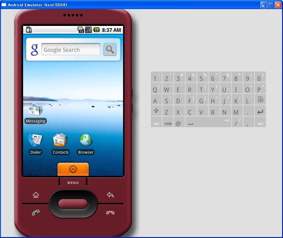 AndroidEmulator