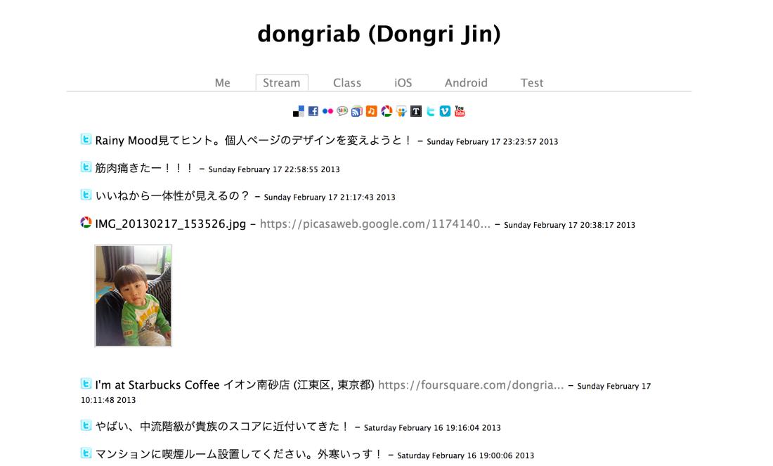 スクリーンショット 2013-02-18 0.31.01